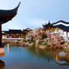 Chinese Garden – Dunedin City Council